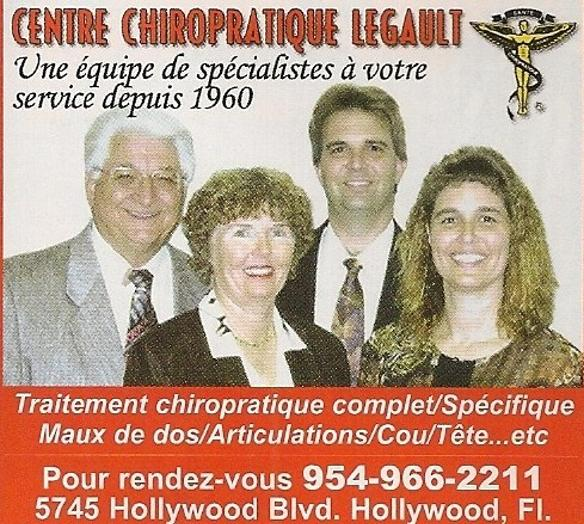 centre chiropratique legault chiropractice center docteur legault